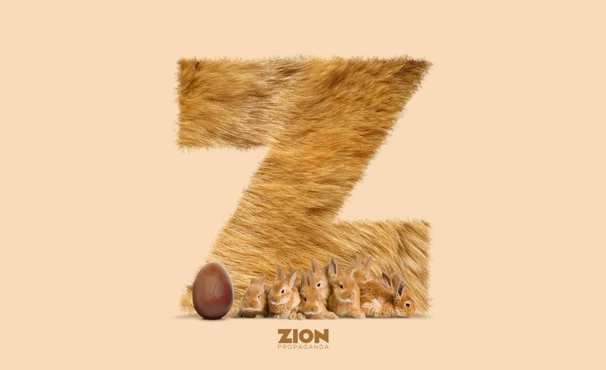 zion-pascoa