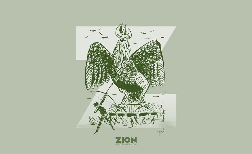 zion-sao-jorge